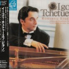 Schumann, Liszt, Chopin, Scriabin - Romantic Etudes